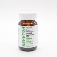 Вейнтон (Рецепт здоровых вен), 40 таблеток - купить, цена со скидкой