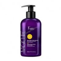 Kezy Magic Life Ultra Violet for Bleached or Colored Hair Mask (Маска Ультрафиолет для осветленных и натуральных светлых волос), 300 мл  -