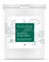 Beauty Style Slimming Algae wrap (Водорослевое обертывание для похудения с Готу Кола) - купить, цена со скидкой