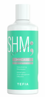 Tefia Volumizing shampoo (Шампунь для придания объема) - купить, цена со скидкой