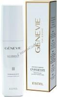 Estel Haute Couture Genevie So Perfect (Тоник-баланс), 150 мл -