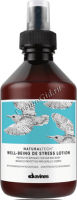 Davines Well-Being De Stress Lotion (Лосьон-антистресс для здоровья волос), 250 мл - купить, цена со скидкой