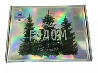 Подарочная коробка «Новогодний лес» (30,5×22×9,5 см) - купить, цена со скидкой