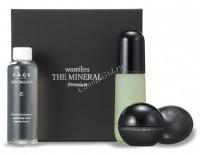 Wamiles The Mineral Premium (Набор косметический в жесткой упаковке) - купить, цена со скидкой
