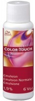 Wella Professionals Color Touch (Эмульсия) -