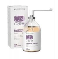 Selective Professional Pure balance lotion (Лосьон балансирующий, для раздраженной или жирной кожи головы), 100 мл - купить, цена со скидкой