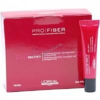 L'Oreal Professionnel pro fiber Restore rectify (Концентрат для сильно поврежденных волос), 10 шт по 15 мл - купить, цена со скидкой