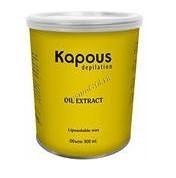 Kapous Жирорастворимый воск с экстрактом масла арганы в банке, 800мл. - купить, цена со скидкой