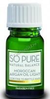 Keune so pure natural balance moroccan argan oil light (Масло арганы) -