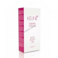 Keune keratin volume root boost gel (Прикорневой гель «Кератиновый объем» - набор) - купить, цена со скидкой