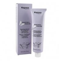 Kapous Крем для огрубевшей кожи, 150мл - купить, цена со скидкой