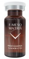 Fusion Mesotherapy F-Mesomatrix (Коктейль для реструктуризации и регенерации кожи), 5 мл - купить, цена со скидкой