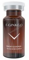Fusion Mesotherapy F-Ginkgo (Экстракт Гинкго Билоба), 10 мл - купить, цена со скидкой