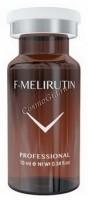 Fusion Mesotherapy F-Melirutin (Экстракт мелилоторутина), 10 мл - купить, цена со скидкой