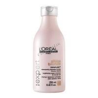 L'Oreal Professionnel Shine blonde shampoo (Шампунь для светлых волос Шайн блонд), 250 мл. - купить, цена со скидкой