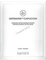 Germaine de Capuccini Options Gauze for a Single use (Салфетки для нанесения масок марлевые одноразовые), 120 шт. - купить, цена со скидкой