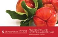 Skingenetic's Code Rejuvenation and Nutrition Alginate Mask (Альгинатная питательная лифтинг-маска с экстрактом ацеролы), 30 гр -