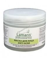 Lamaris Anti-Acne (Маска Антиакне для лица) - купить, цена со скидкой