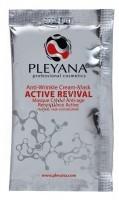 Pleyana Anti-Wrinkle Cream Mask Active Revival (Крем-маска омолаживающая Активное Восстановление) - купить, цена со скидкой