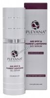 Pleyana Gel Serum Age Spot and Pigment Lightening (Гель-сыворотка против пигментации), 30 мл - купить, цена со скидкой