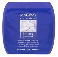 Magiray Detox Plant mask (Детокс маска) -