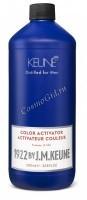 Keune color man activator (Активатор красителя для мужчин), 1000 мл - купить, цена со скидкой