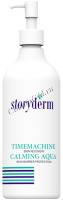 Storyderm Timemachine Calming Aqua (Успокаивающий тоник для чувствительной кожи) -