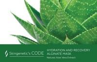 Skingenetic's Code Hydration and Recovery Alginate Mask (Альгинатная маска для интенсивного увлажнения с экстрактом Алоэ Вера) -