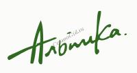 Альпика Набор  Express-Kontur (Крем+маска+сыворотка) - купить, цена со скидкой