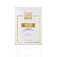 Mesopharm Professional Amino-Enzyme Papaya Mask (Очищающая амино-энзимная маска), 30 гр -