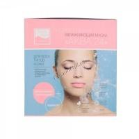 Beauty style Гидрогелевая увлажняющая маска для всех типов кожи Аква 24 - купить, цена со скидкой
