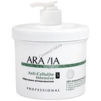 Aravia Anti-Cellulite Intensive (Обертывание антицеллюлитное), 550 мл. - купить, цена со скидкой