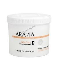 Aravia Silk Care (Мягкий крем-скраб), 550 мл. - купить, цена со скидкой