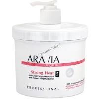 Aravia Strong Heat (Маска антицеллюлитная для термо-обертывания), 550 мл. - купить, цена со скидкой