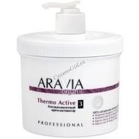 Aravia Thermo Active (Антицеллюлитный крем-активатор), 550 мл - купить, цена со скидкой