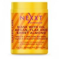 Nexxt Mask With Argan Oil (Маска с маслом арганы, льна и сладкого миндаля) -