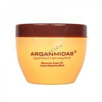 Arganmidas Instant Repairing Mask (Восстанавливающая маска), 300 мл - купить, цена со скидкой