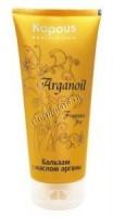 Kapous Бальзам с маслом арганы, 200 мл. - купить, цена со скидкой