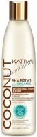 Kativa Coconut conditioner (Восстанавливающий кондиционер с органическим кокосовым маслом для поврежденных волос) -