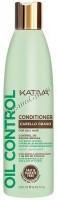Kativa Oil Control conditioner (Кондиционер «Контроль» для жирных волос), 250 мл -