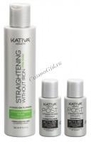 Kativa Straightening without Iron Xtra Shine (Набор для выпрямления волос «Экстра-блеск» для тусклых волос с жемчугом и кератином) - купить, цена со скидкой