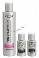 Kativa Straightening without Iron Xtreme Care (Набор для выпрямления волос «Уход» для поврежденных волос с маслом купуасу и кератином) -