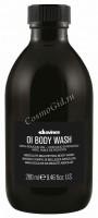 Davines OI body wash with roucou oil absolute beautifying body wash (Гель для душа для абсолютной красоты тела), 280 мл -