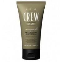 American crew Moisturizing shave cream (Крем для бритья на основе трав с эффектом холода),150 мл. - купить, цена со скидкой