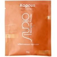 Kapous Пудра осветляющая в микрогранулах, 30гр. - купить, цена со скидкой