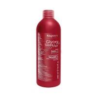 Kapous GlyoxySleek HairБальзам разглаживающий с глиоксиловой кислотой, 500мл  - купить, цена со скидкой