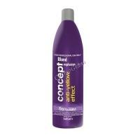 Concept Color shade balsam arctic effect (Оттеночный бальзам эффект арктический блонд) - купить, цена со скидкой
