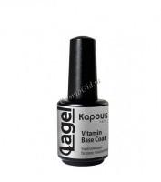 """Kapous Укрепляющее базовое покрытие """"Vitamin Base Coat"""" """"Lagel"""", 15 мл - купить, цена со скидкой"""