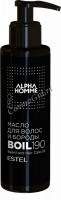 Estel Alpha homme Pro Beard And Hair Care Oil (Масло для волос и бороды) -