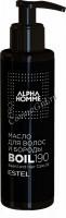 Estel Alpha homme Pro Beard And Hair Care Oil (Масло для волос и бороды) - купить, цена со скидкой